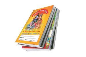 Note books - Simla Calendars