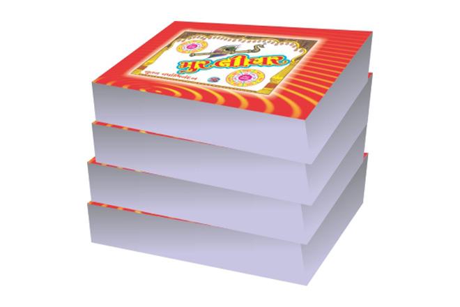 Murlidhar calendars.