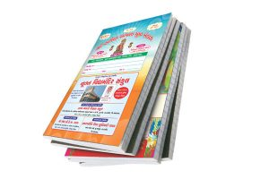Simla Calendars - Notebooks