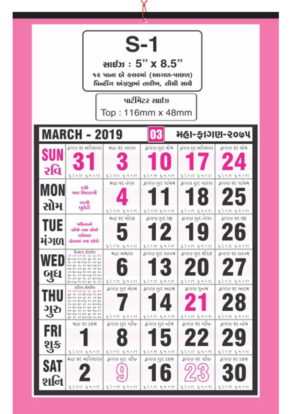 Lic -Simla Calendars
