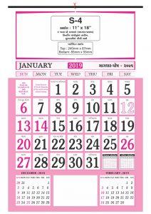 January- Simla Calendars.