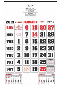 Party mater size calendars