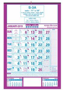 Simla Calendards in india.
